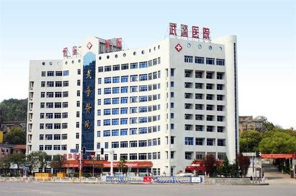 中国人民武装警察部队湖南省总队医院(解放军366医院)外景
