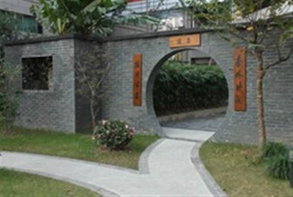 浙江省中山医院体检中心杏园