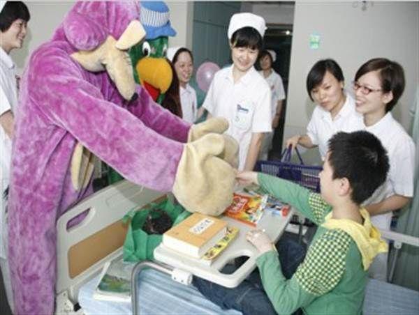 鄞州人民医院天使志愿