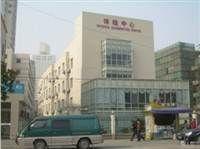 鄞州人民医院体检中心外景