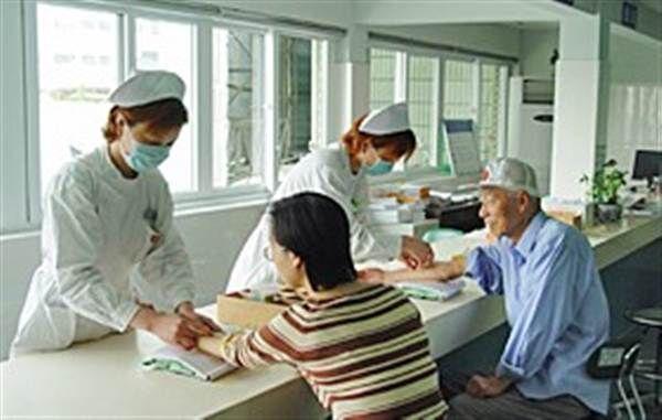 宁波市第一医院体检中心抽血体检