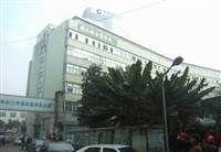 宁波市第一医院体检中心医学楼