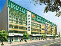 上饶曙光医院体检中心