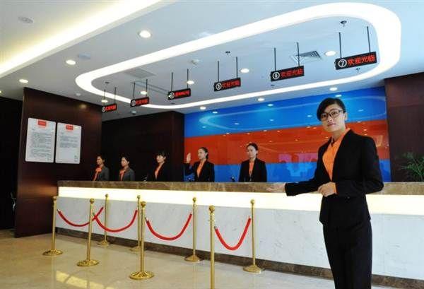 爱康国宾深圳科技园科兴体检中心(分院)前台