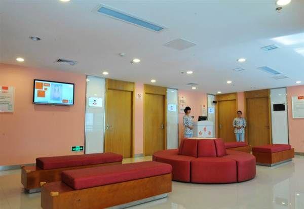 爱康国宾深圳科技园科兴体检中心(分院)女宾区