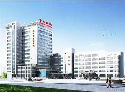 武汉市第五医院体检中心