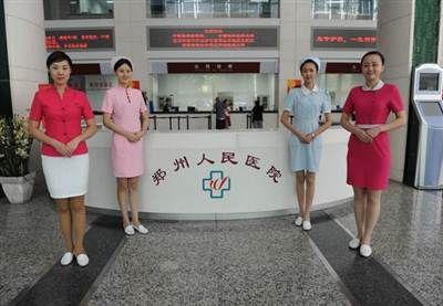 郑州人民医院体检中心