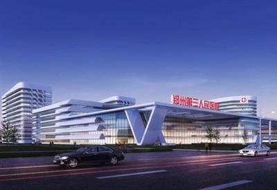 郑州市第三人民医院(河南省第一慈善医院\郑州市肿瘤医院)体检中心