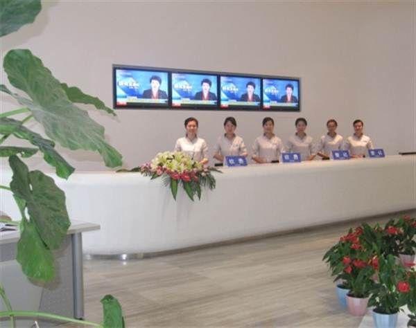 郑煤仁记体检院体检中心前台接待