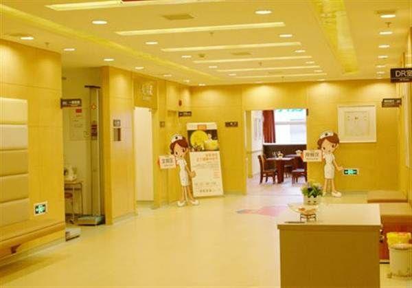 爱康国宾南京鼓楼体检中心(分院)走廊