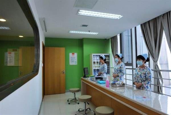 爱康国宾南京鼓楼体检中心(分院)采血室