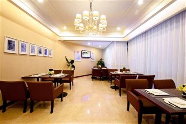 爱康国宾南京鼓楼体检中心(分院)vip餐厅