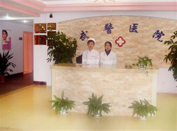 深圳武警边防医院医院前台