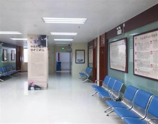 南方医科大中西医医院治未病中心1
