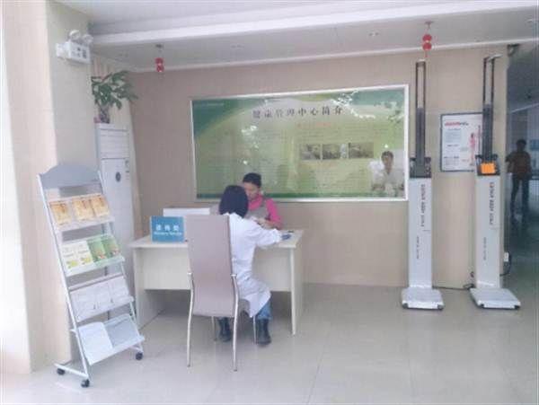 南方医科大中西医医院体检中心3