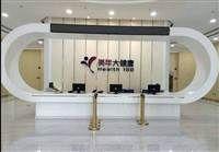 深圳美年大健康(瑞格尔)体检中心(南山科技园南区分院)