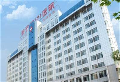 中国人民解放军第(九江)171医院PETCT体检中心