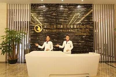 深圳瑞慈体检中心
