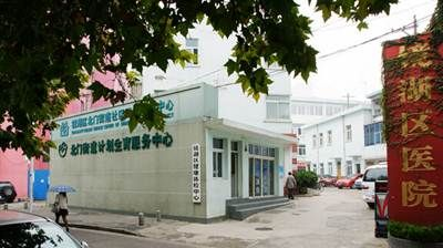 安徽芜湖镜湖区医院体检中心