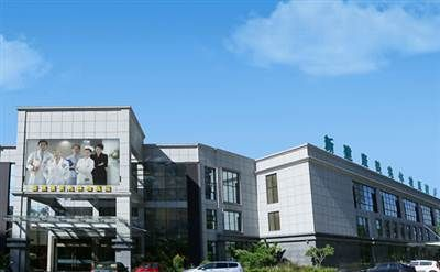 海南海口新建康美兆体检中心