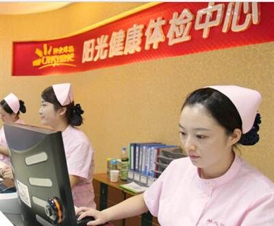 湖北襄阳阳光健康体检中心