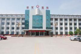 北京荣军医院体检中心