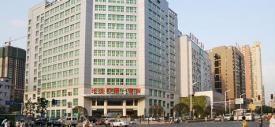 长沙县第一人民医院体检科