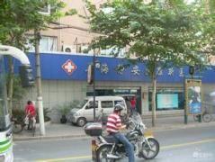 上海康新医院体检科