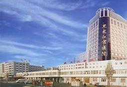 黑龙江省医院(道外分院)体检中心