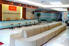 深圳爱康普济健康体检中心(南山分院)