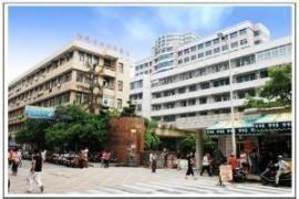 福建省妇幼保健院体检中心