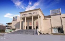 南京澳洋健康管理中心