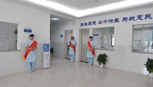 457医院体检中心等候大厅