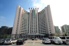 中国人民解放军(北京)空军总医院PETCT体检中心