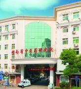 湖南省中医药研究院附属医院体检中心