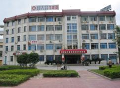 福州铁路中心医院体检中心
