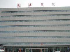 上海长海医院体检中心