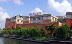 上海华山医院东院体检中心