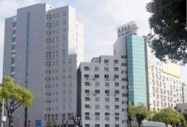 扬州武警总医院PETCT体检中心