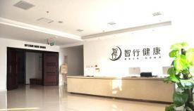 西安嘉康智行精密体检中心(爱康国宾)