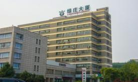 芜湖荣康体检中心