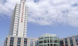 天津中心妇产医院体检中心