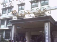 上海黄浦区中心医院体检中心