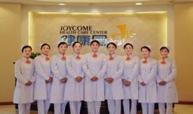 南京健康园体检中心