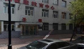 哈尔滨圣德医院体检中心