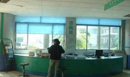 广州开发区医院体检中心咨询处