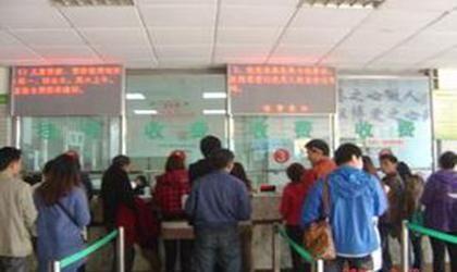 广州开发区医院体检中心收费处