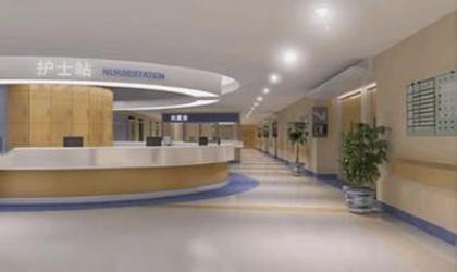 广州开发区医院体检中心
