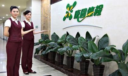 广州康园体检中心门口