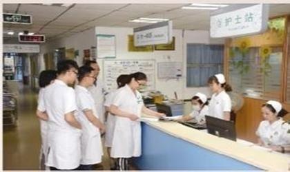 四川省第二中医院体检中心护士站